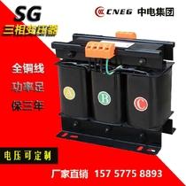 CE certification SBK SG-5000VA5KW three coherent isolation control transformer 380V to 220V