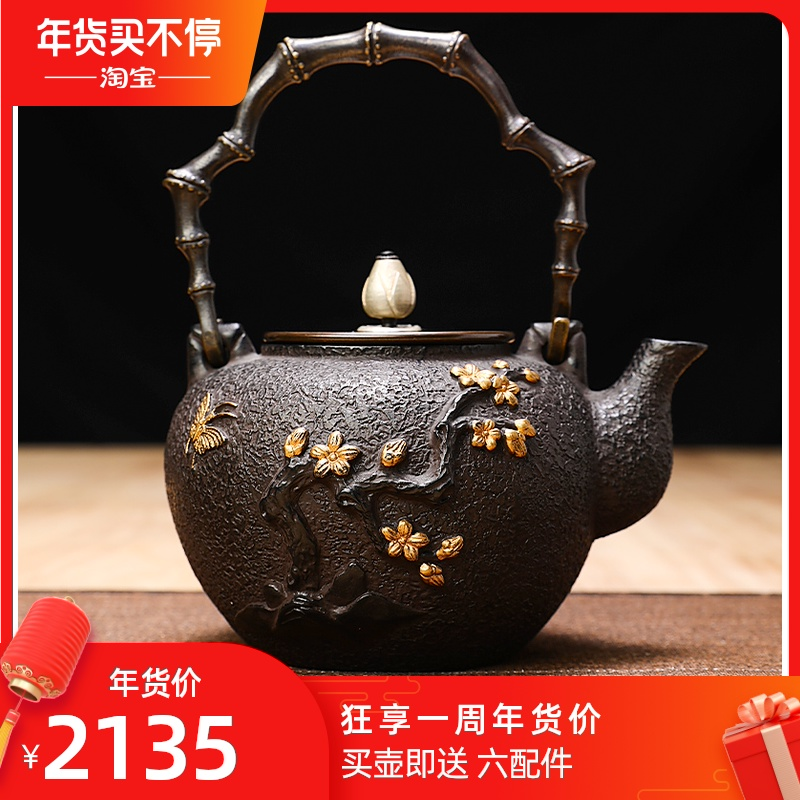 Kato Matsu show iron pot Japan original imported pure hand-cast iron pot uncoated southern iron kettle teapot