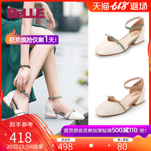 Baili worded sandals with Baotou New Summer Shopping Shop T9F1DBK9