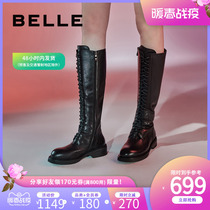 Belle dark Martin boots 2019 Winter new shopping mall with the same cowhide leather high tube female boots u6a2ddg9