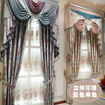 European Curtain French high-grade relief jacquard cloth thickening shading Villa yarn living room floor-to-ceiling window bedroom Curtains