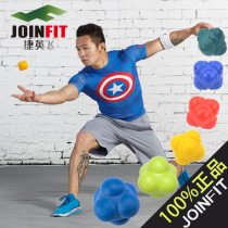 Joinfit six corner reaction ball tennis ping-pong badminton turn ball Agile training ball sensitive ball