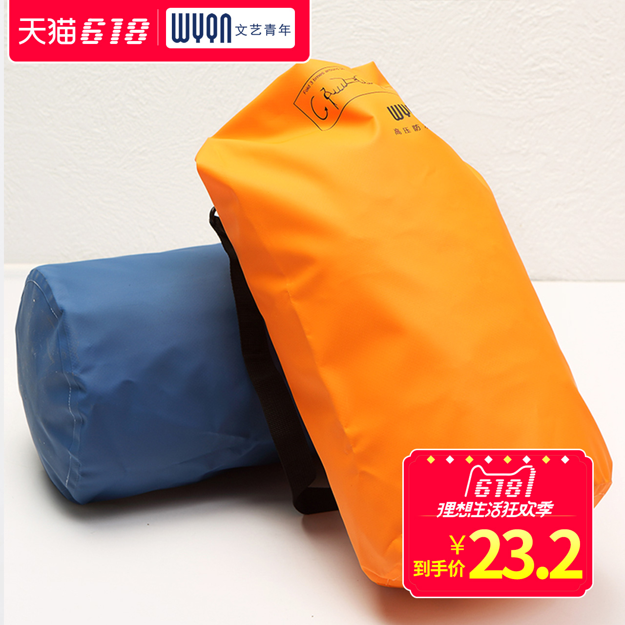 500D thickening storage bag outdoor drifting bag phone universal storage bag tourism equipment snorkeling swimming storage bag