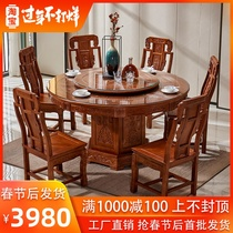New Chinese full solid wood dining table Ming and Qing dynasty classical round table chair with turntable tempered glass 6-10 people with table