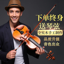 Taiwans hand-made solid wood beginner violin adult children grading professional violin beginner playing instruments