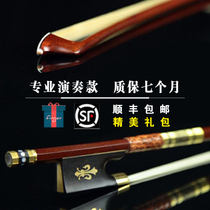 Taiwans violin bow playing violin bow bow Rod pure Horsetail bow gross 7 months warranty SF