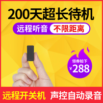 Voice recorder small professional HD Noise Reduction long standby large-capacity portable portable recorder remote control