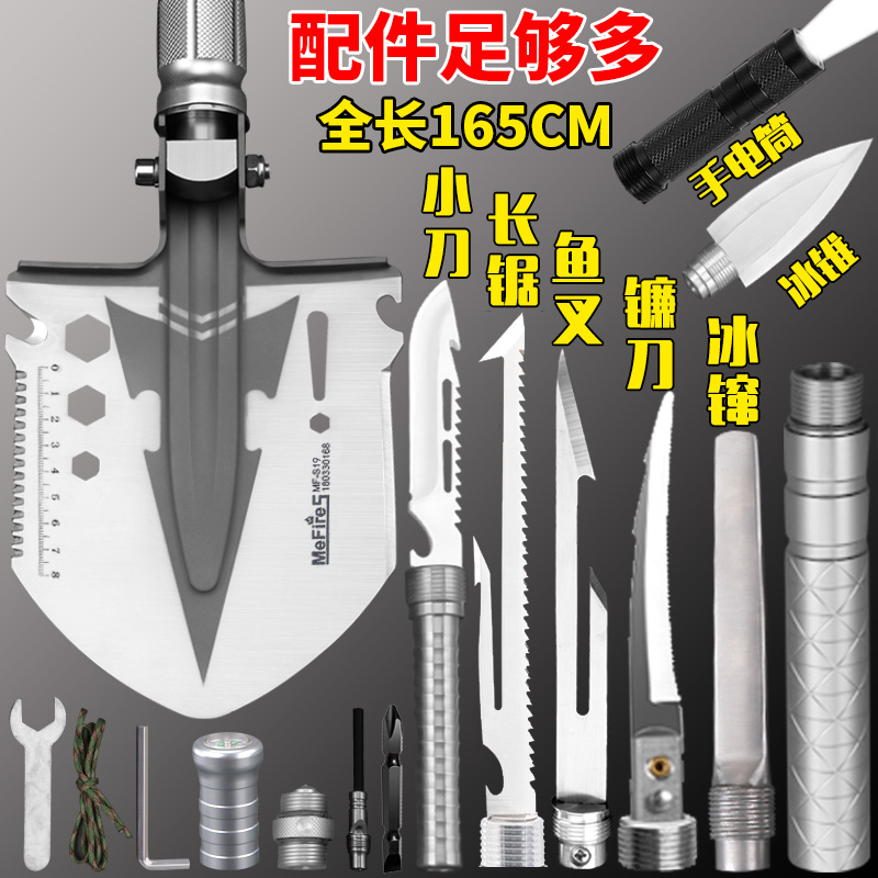 Overlord gun engineer shovel multi-functional shovel military engineering shovel Chinese vehicle special forces outdoor military version of the original military shovel