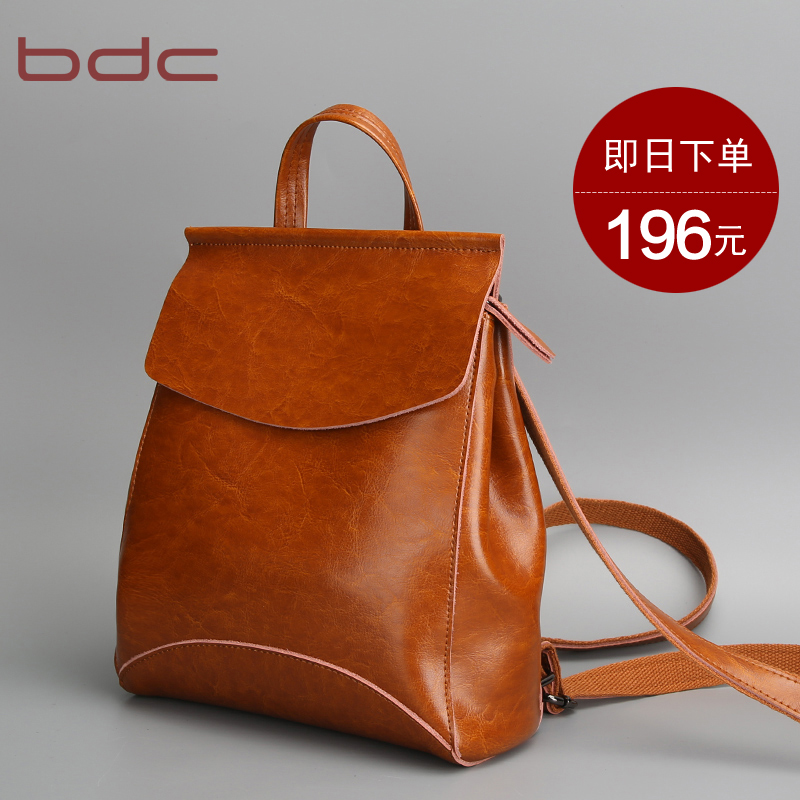 Blue Dance 2019 New Fashion Cotton Leather Shoulder Bag Lady's Bag
