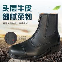 马术马靴牛皮骑马靴儿童马靴骑士短靴男骑马装备马鞋防磨耐磨马靴