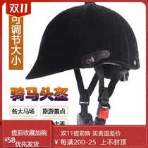 Equestrian supplies horse riding hard hat Mens and womens equestrian hard hat adjustable polo cap horse riding equipment horse riding cap