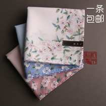 (And wood recorded)(cherry blossom)ladies handkerchiefs pure cotton wipe sweat romantic cherry blossom souvenir Customized LOGO gift