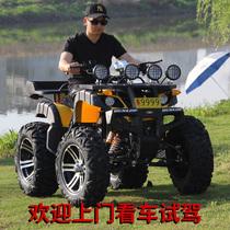 ATV four-wheel off-road bull atv shaft drive gasoline Zongshen all-mountain shape 4 four-wheel drive field motorcycle