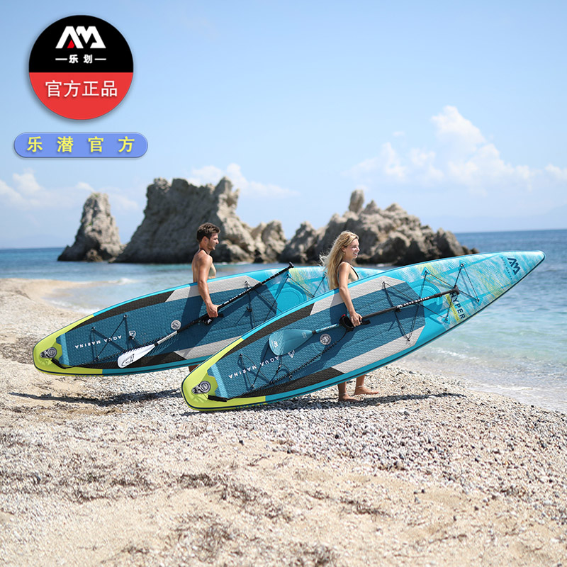 AquaMarina le rowing paddle board rowing board double air chamber super pulp board long-distance cruise water skiing board
