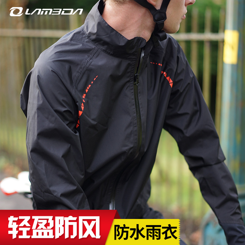 Lampada Spring and Autumn Windbreak Waterproof Rainwear Windswear Windswear Mountain Bicycle Bicycle Bicycle Wear Long Sleeve Suit Charge Garment Male