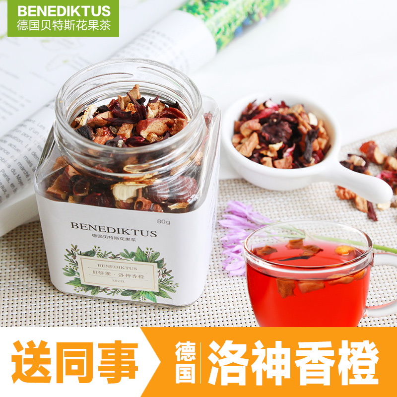 BENEDIKTUS flower fruit tea Luoshen orange fruit tea dried fruit tea bottle holiday gift