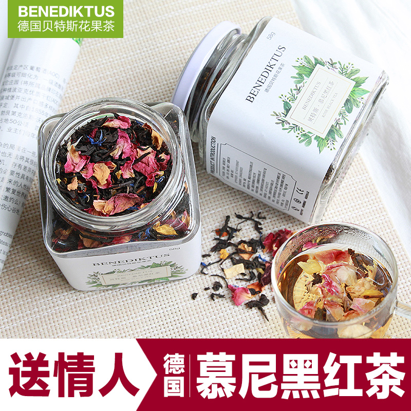 Bertess fruit tea Munich Rose tea fruit tea dried fruit tea bottles holiday gift
