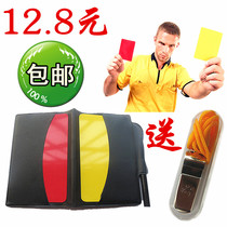 Red and yellow card soccer match red and yellow card referee special warning sign record red and yellow leather sleeve and pen whistle