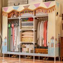 Simple wardrobe simple modern economic cloth wardrobe steel bold reinforced steel double cloth storage cabinet