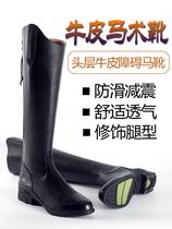 进口牛皮马术长靴骑马靴  障碍马靴长筒靴 骑士马靴马鞋骑马装备