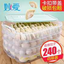 Dumpling box frozen dumplings household filling dumplings frozen box refrigerator preservation storage box egg box multi-layer Tray