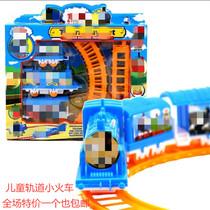 Childrens toy small locomotive set Electric train Track car racing track boy toy car