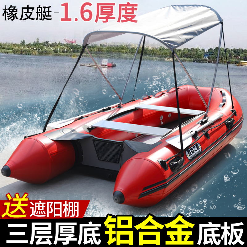 Thickened rubber dinghy storm boat inflatable boat rescue boat fishing boat steamboat electric motor 12 people kayak speedboat