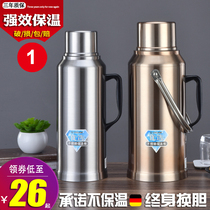 Ouyu home hot water bottle stainless steel boiling water bottle large-capacity warm bottle students with dormitory insulation pot old-fashioned tea bottle