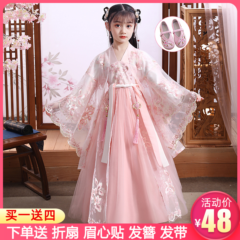 Hanfu girl spring and autumn childrens costume super fairy 襦 dress 12 year old girl Cherry blossom princess Chinese style summer