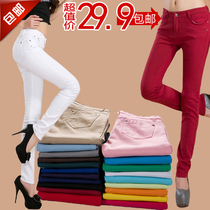 Every day special Korean version was thin colored stretch jeans