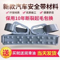 Nouveau tapis roulant grand en plastique boucle ceinture de massage ceinture de massage vibrations ceinture beauté taille machine vibrations rejet ceinture Accessoires