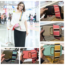 marc jacobs colorblock wide strap shoulder Messenger small square package