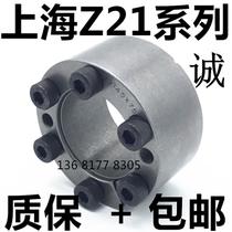 TLK350 manchon dexpansion Z21 type manchon dexpansion D5 ~ D50 spot livraison clé manches ZA Type tension manches Manchon dexpansion KTR105