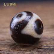 Three Eyes Dzi bead Tibet fidelity ore to pure natural old old beads mine DIY hand chain with beads