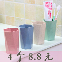 Wheat Straw Brushing cup home attuned couple Wash Cup set cup simple toothbrush cup creative mouthwash Cup