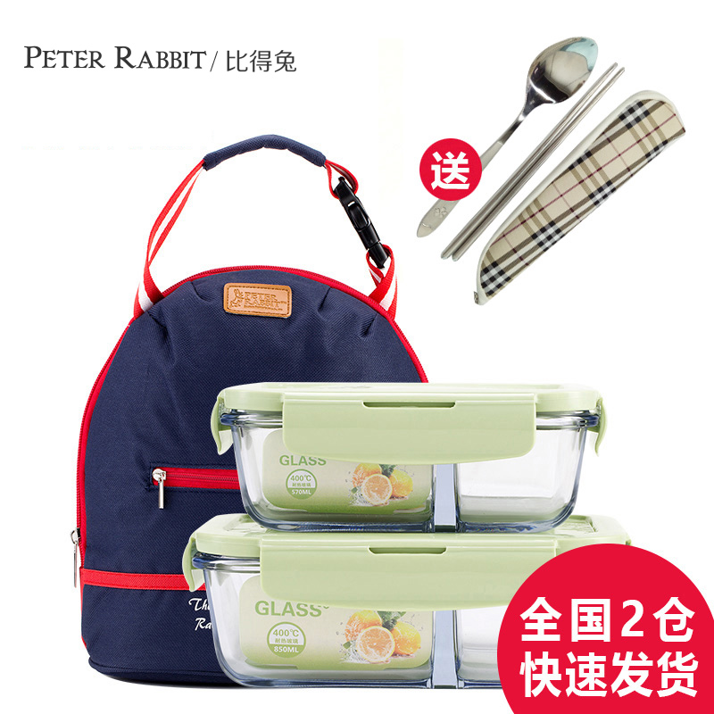 Comparable rabbit with separated glass lunch box Microwave heat-resistant compartment lunch box storage box sealed bowl set