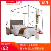 Bold and thick 25MM stainless steel tube floor court mosquito net square top bracket桿 1.8m1.5m home 牀