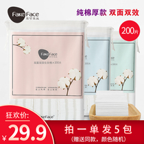 5 packs of 1000 pieces FakeFace FicoFis makeup removal cotton makeup remover with face thick cotton