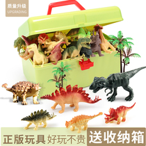Dinosaur toy childrens suit simulation animal soft plastic model egg New small triangle T-rex wing boy girl
