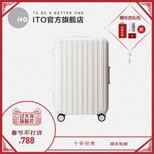 ito Trolley Case Travel Case Classic Aluminum Box Code Boarding Luggage Hard Case Business Universal Wheel Men and Women
