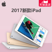 2017 new apple iPad tablet computer Apple/ 9.7 inch 32G/128G Air2 upgrade