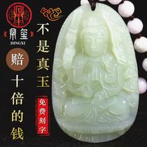 Hetian Jade life Buddha 12 zodiac pendant Vanity collection of Xianshu Guanyin Bodhisattva cow male necklace female