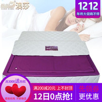 Aussie brand home electric heating water mattress love hotel water bed recharge constant temperature bed double-function