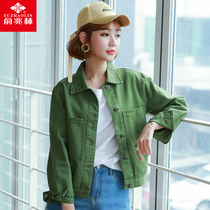 Yuzhaolin cowboy spring and autumn the Korean version of easing students  Joker jacket