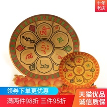 Wide Margin De Six-Character True Word Sticker Door Paste Buddhist Articles for Buddhist Ceremony and Buddhist Hall Supplies Nanwu Amitabha Buddha Crafts