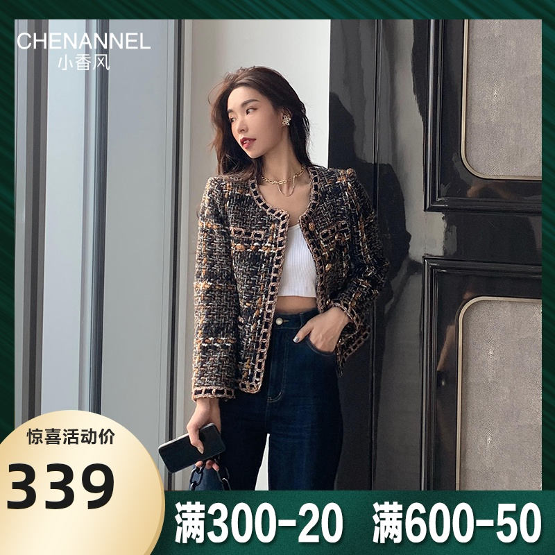 Small xiangfeng coat autumn and winter small man name Han version 2020 new casual hundred woven rough flowers womens clothing