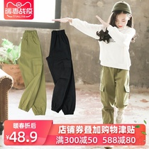 Girls pants spring 2020 new spring childrens overalls in the gas Big childrens leisure sports trousers spring