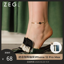 ZENGLIU Korean version of the simple snake bone foot womens fashion personality gold-plated ring titanium steel ankle jewelry
