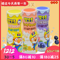 3 cans of Boo le probiotic milk star puff Cookie baby puff snack send baby auxiliary food import