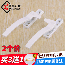 2 price plastic steel window handle extrapolation window handle old-fashioned flat open window lock window handle door open window handle